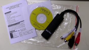 Easycap USB DVR