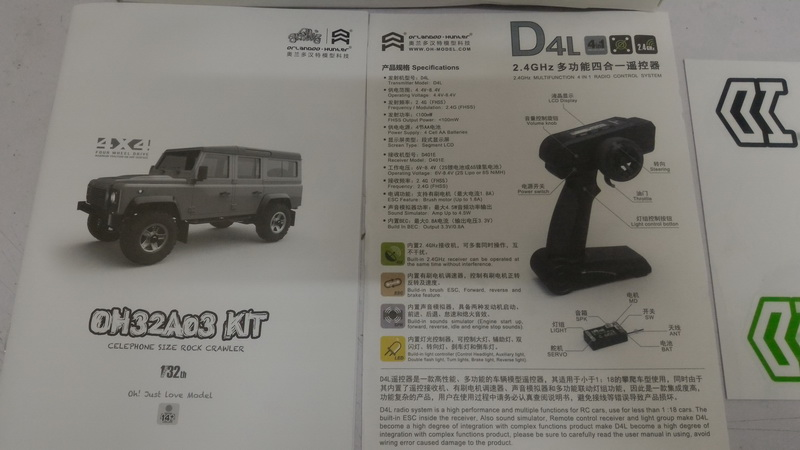 oh32a03 defender 91