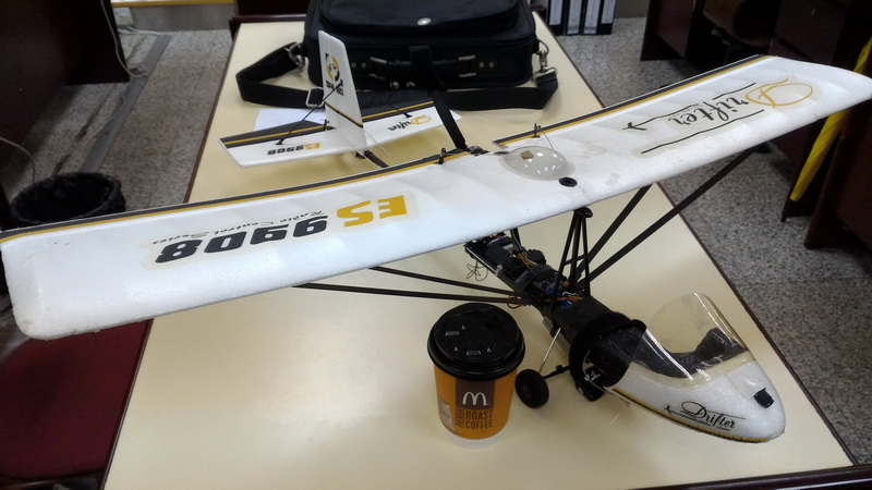 uav drifter ultralight 64